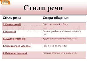 hello_html_m1b863633.jpg