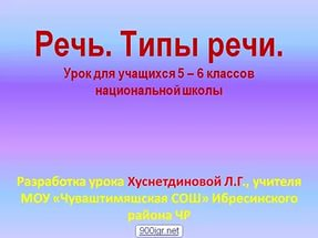hello_html_m1dd2b061.jpg