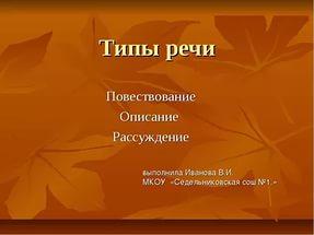 hello_html_m1f4db89b.jpg
