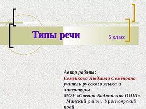 hello_html_m23cbbfaa.jpg