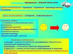 hello_html_m25ff6b8d.jpg