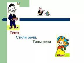 hello_html_m2d35177b.jpg