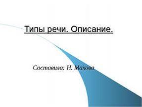hello_html_m30365afe.jpg