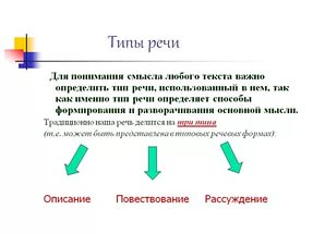 hello_html_m325eba18.jpg