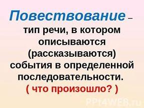 hello_html_m3631590.jpg