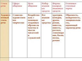 hello_html_m3ba01e49.jpg