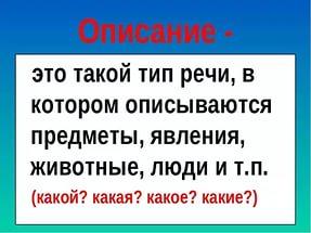 hello_html_m3c18827b.jpg