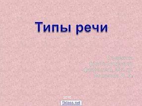 hello_html_m50f0e085.jpg