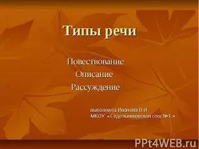 hello_html_m56d5fcd.jpg
