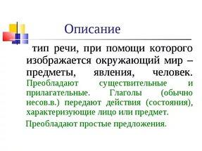 hello_html_m5e6dfe09.jpg