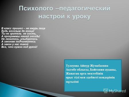 hello_html_m60ac75e5.jpg