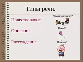 hello_html_m613c72d7.jpg