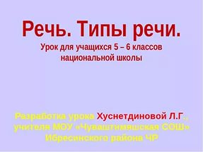 hello_html_m664df134.jpg