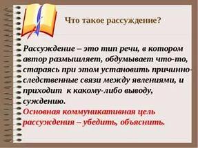 hello_html_m6b7f4169.jpg