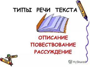 hello_html_m6f109ae7.jpg