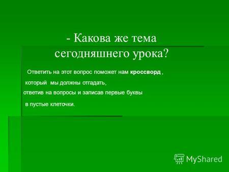 hello_html_m703325f4.jpg