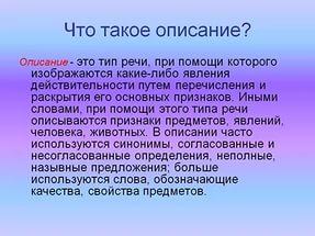 hello_html_m9504b3a.jpg