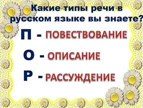 hello_html_ma5f9808.jpg