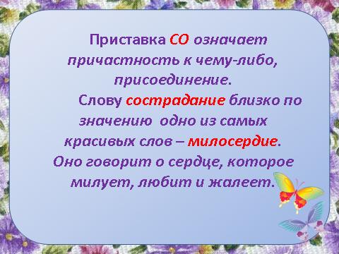 hello_html_124184b2.png