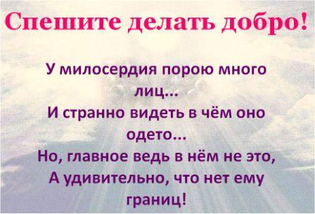 hello_html_m6ba957f5.jpg