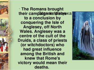 The Romans brought their campaign in Wales to а conclusion by conquering the