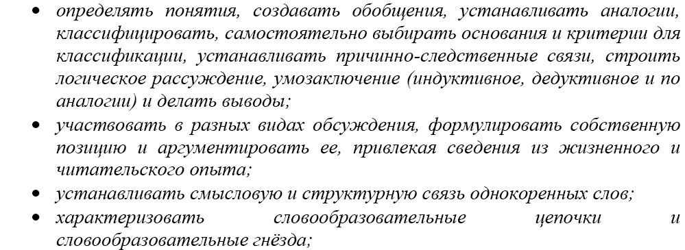 hello_html_6be56865.png