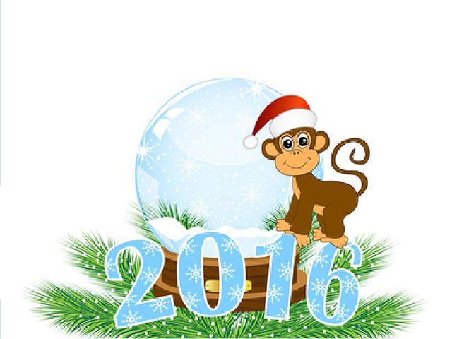 С праздником Белого месяца!