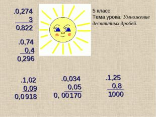 .0,274 3 822 .0,74 0,4 296 .1,02 0,09 918 .0,034 0,05 170 .1,25 0,8 1000 0, 0