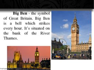 Big Ben - the symbol of Great Britain. Big Ben is a bell which strikes ever