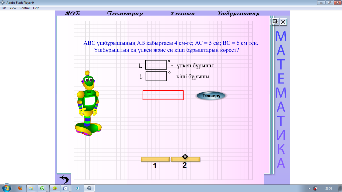 hello_html_m4bcd4ffe.png