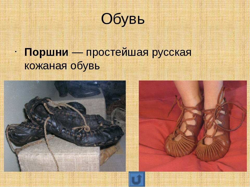 Список источников: http://acumen.zapto.org/wp-content/uploads/d6521a4094/02/0...