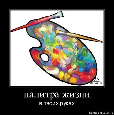 hello_html_m30b793b.jpg