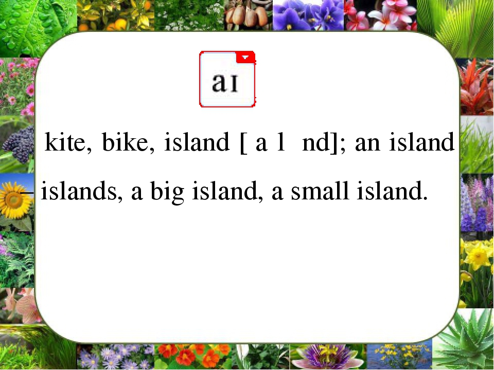 kite, bike, island [ˈaɪlənd]; an island – islands, a big island, a small isl...