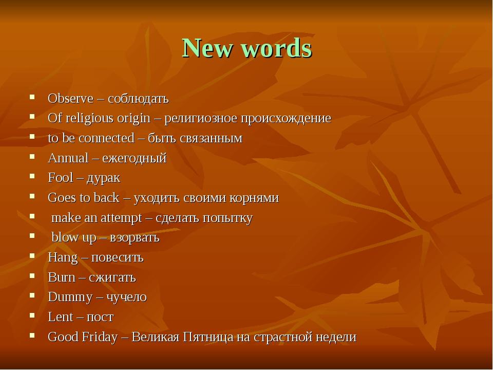 New words Observe – соблюдать Of religious origin – религиозное происхождение...