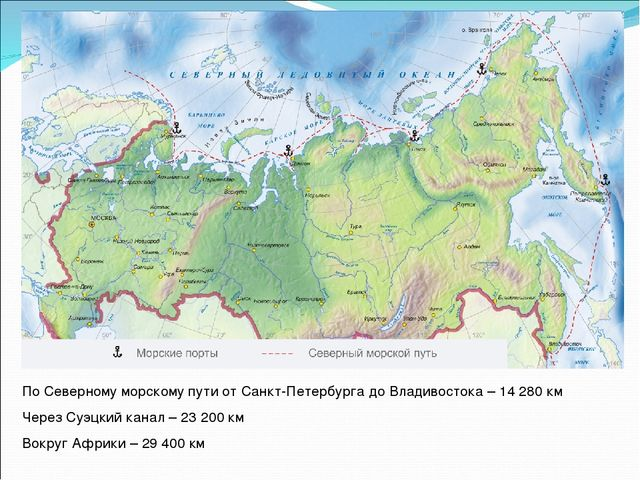 По Северному морскому пути от Санкт-Петербурга до Владивостока – 14 280 км Че...