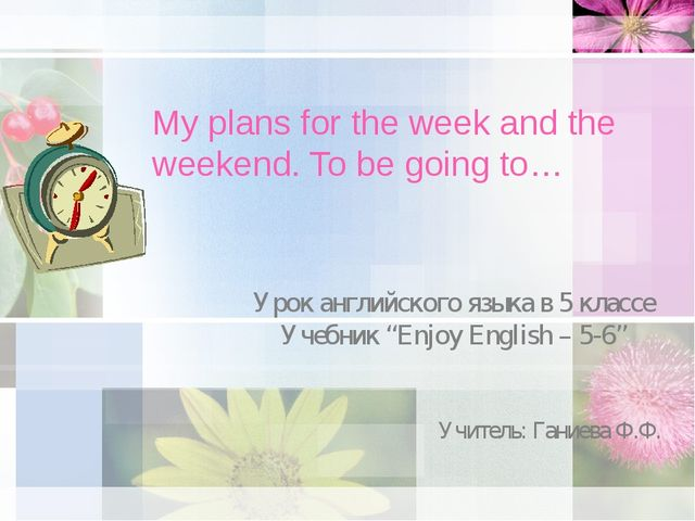 My plans for the week and the weekend. To be going to… Урок английского языка...