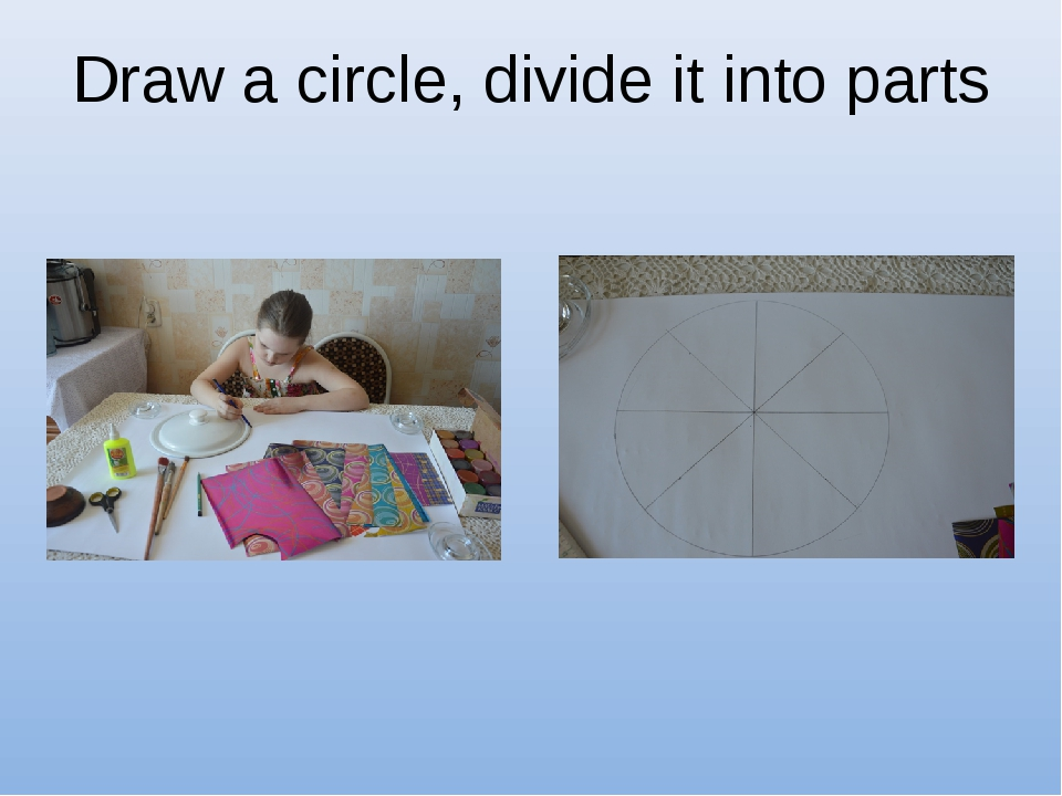 Draw a circle, divide it into parts