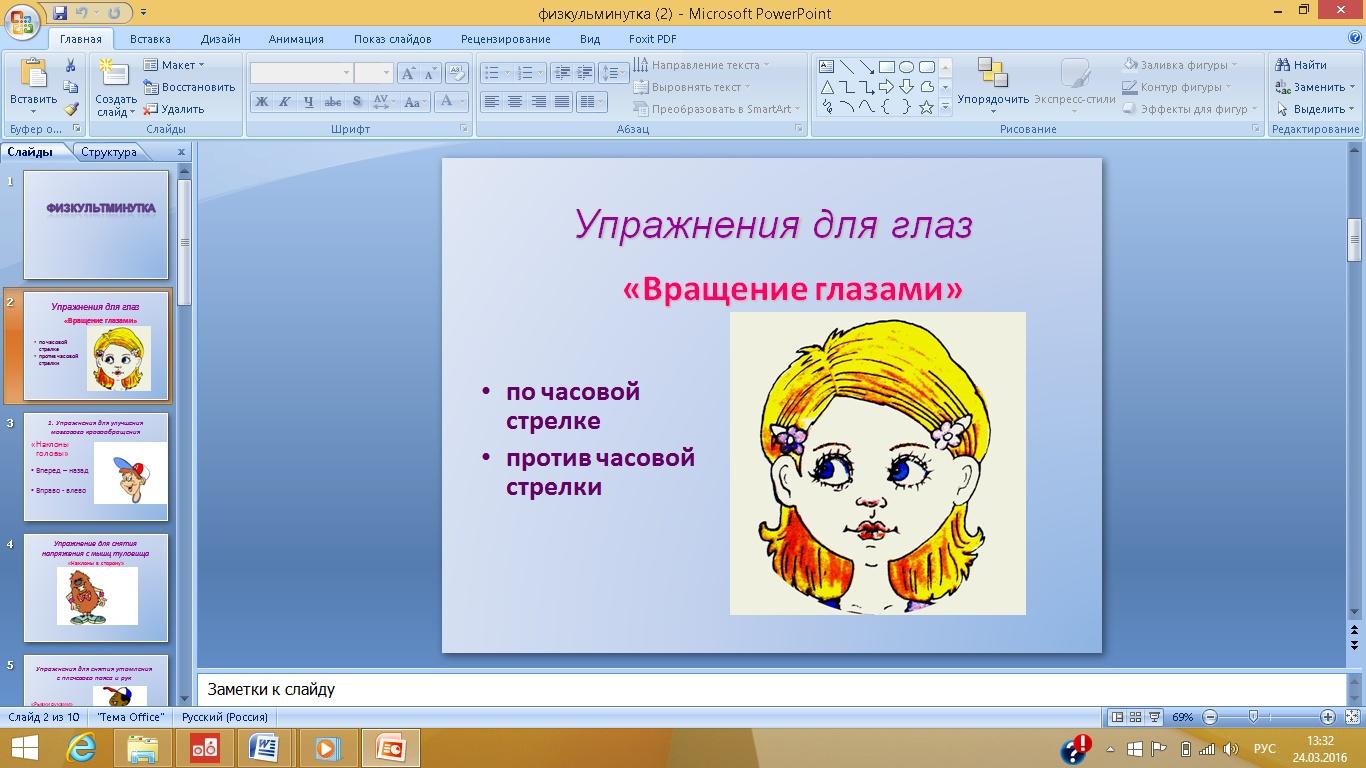 hello_html_51a3dc6f.jpg