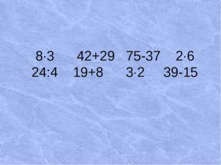 8·3 42+29 75-37 2·6 24:4 19+8 3·2 39-15
