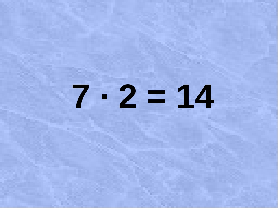 7 ∙ 2 = 14