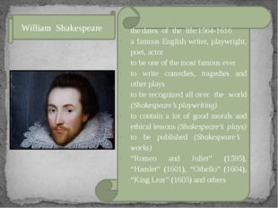 William Shakespeare the dates of the life:1564-1616 a famous English writer,