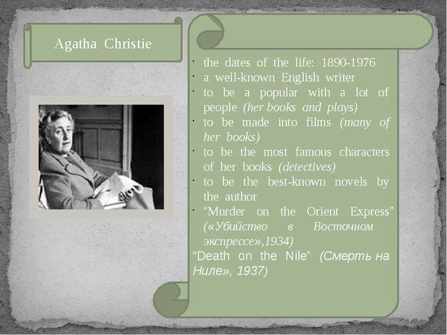 Agatha Christie the dates of the life: 1890-1976 a well-known English writer...