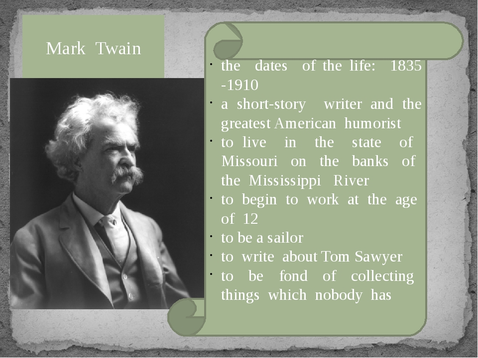 "mark twain americas great humorist essay Essay mark twain, american humorist twain, american humorist ""his great charm is his absolute freedom in a region where most are fettered by convention."