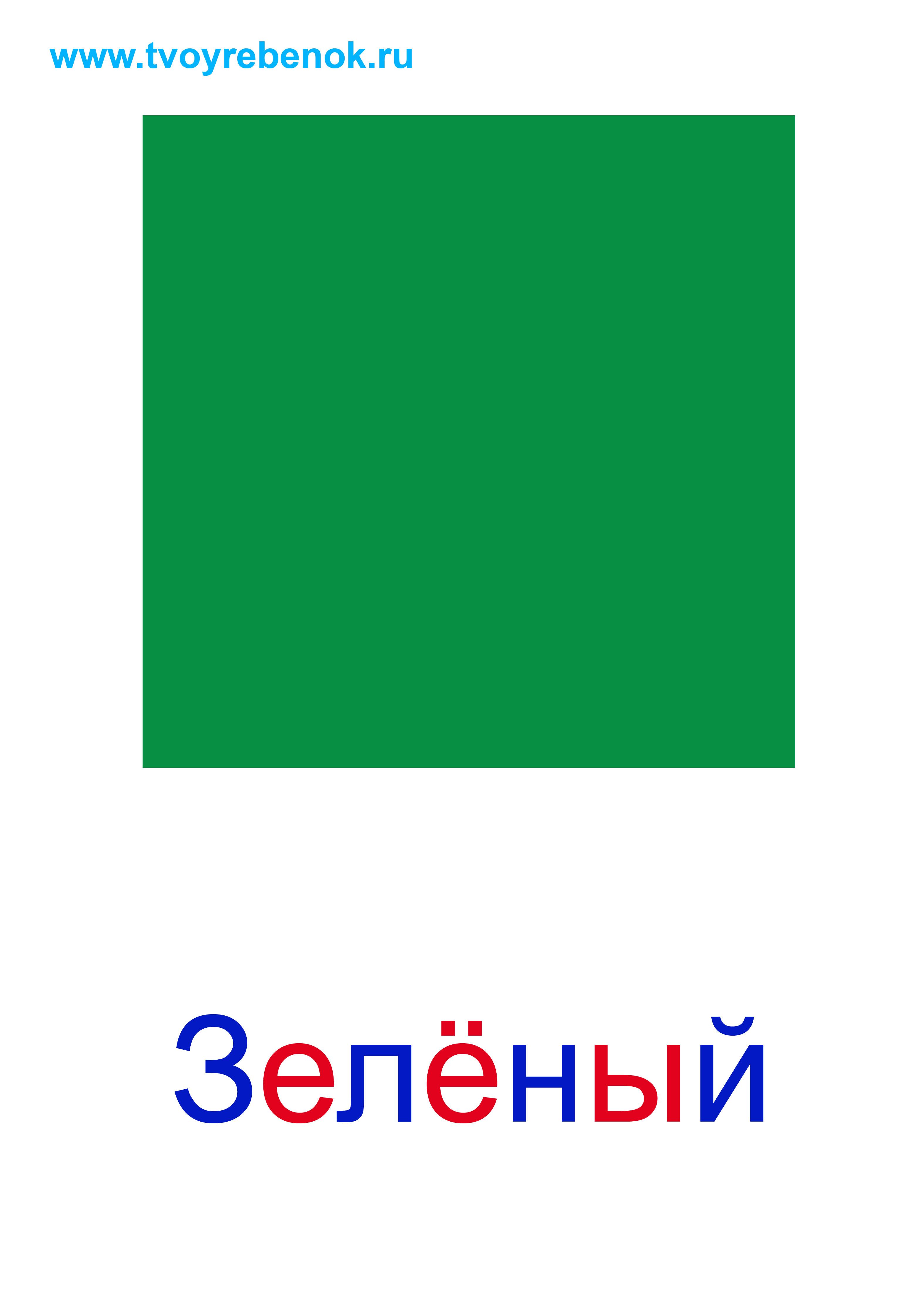 hello_html_4eb7b35.jpg