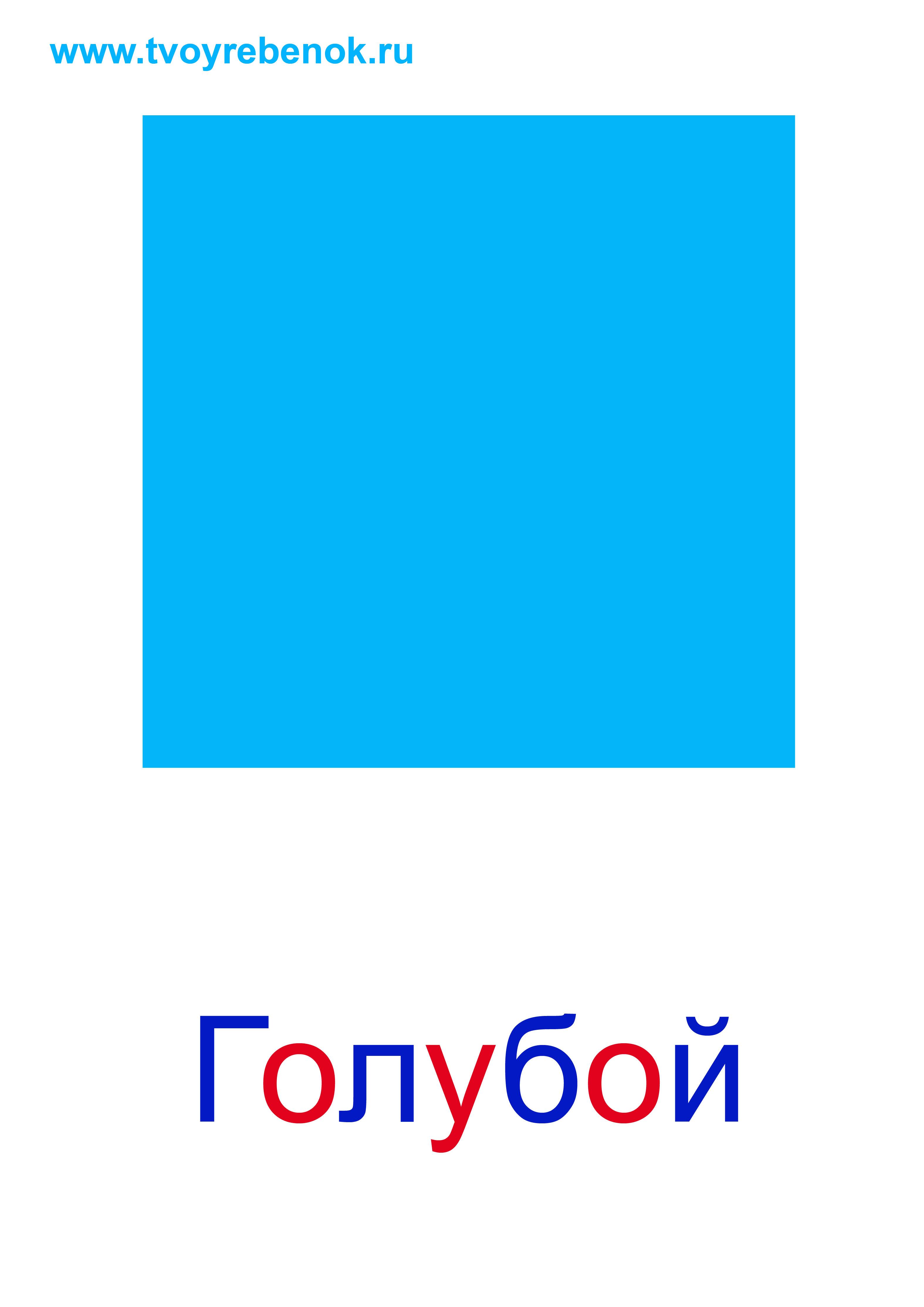 hello_html_m315224e4.jpg