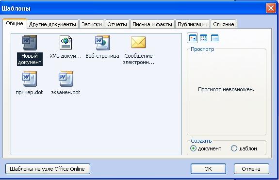 hello_html_bc2f900.png