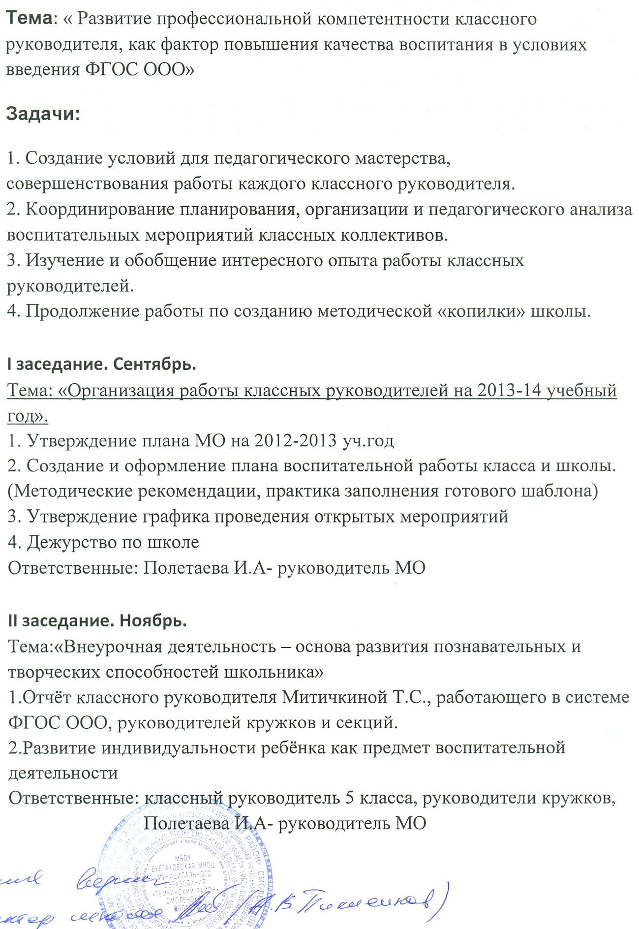 hello_html_15b64452.jpg