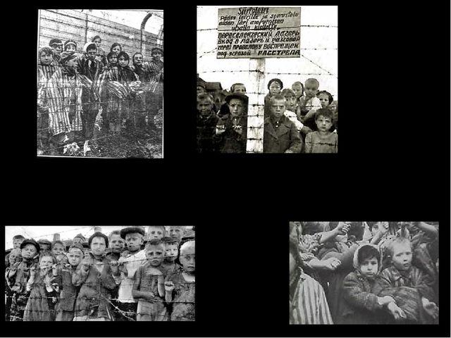 Узники фашизма в Карелии, г.Петрозаводск Узники Бухенвальда Ужасы концлагерей