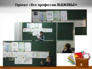 Научно-практическая конференция «Я-исследователь» http://linda6035.ucoz.ru/