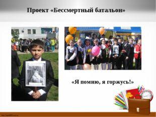 Проект «Моя мама лучшая на свете» http://linda6035.ucoz.ru/
